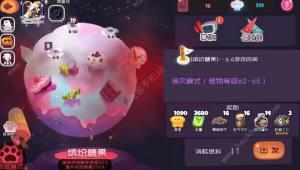 弹力果冻盒子彩虹无缝技能释放配方攻略图片2