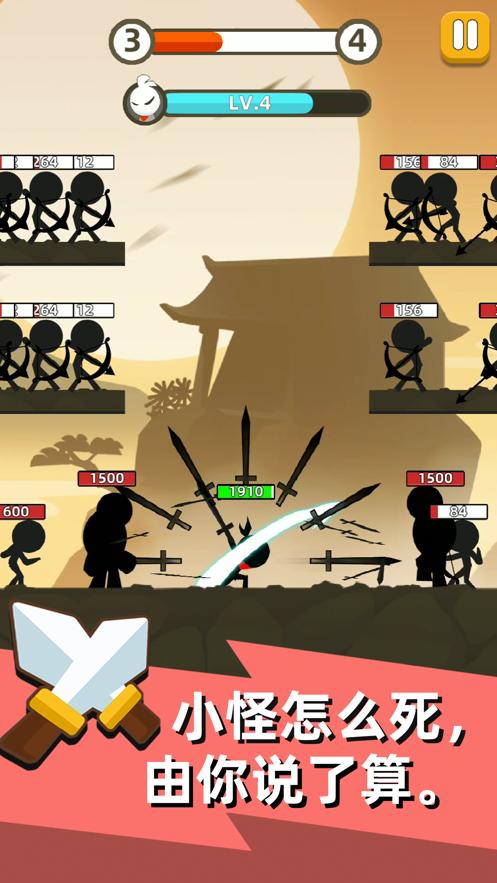 我的功夫特牛游戏最新安卓版下载图2: