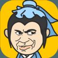 趣头条成语赚钱红包版app最新版 v1.0