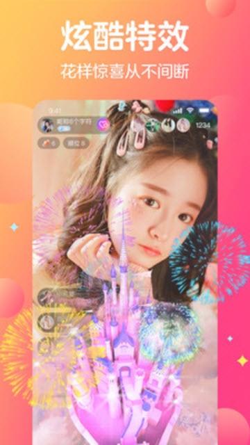 螃蟹社区app官网注册平台图3: