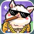 放置牧语官方安卓版游戏 v1.1.4