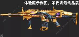 cf手游四周年庆典版本抢先看 周年庆版本大爆料图片6