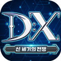 Dragon Xeneration手游官网中文正式版下载 v1.0.13