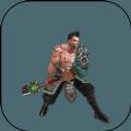 佣兵传奇手机游戏官方正版下载 v1.0