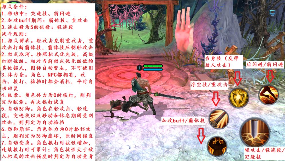 佣兵传奇官网正式版手游图2: