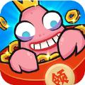 小康来打虾游戏极速休闲版下载 v1.0