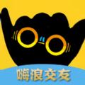 嗨浪社区app官网版