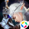 腾讯黎明之塔魔法学院手游官网最新版下载 v1.0