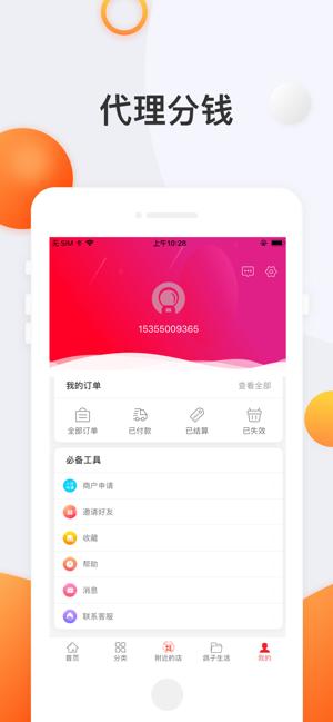 鸽子生活app官方版下载图1: