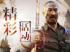亮剑online手机版游戏官网版图片1