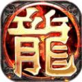 玛法战神1单职业手游官网安卓版下载 v1.0