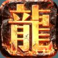 蓝月至尊传说手游官网唯一正版 v1.0