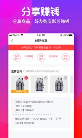 小猫优选官方app下载安装图2:
