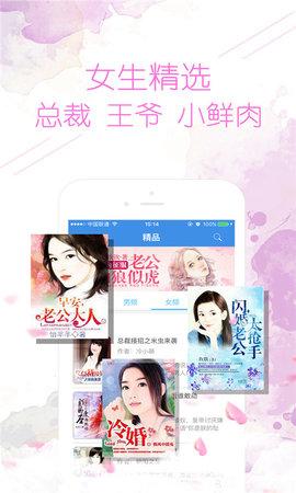 开卷阅读免费app官方下载图片1
