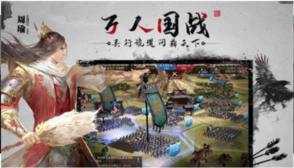 狼烟四起全战三国游戏官网正式版图2: