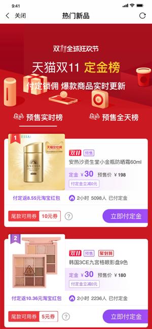 省钱小红帽app官方版下载图片1