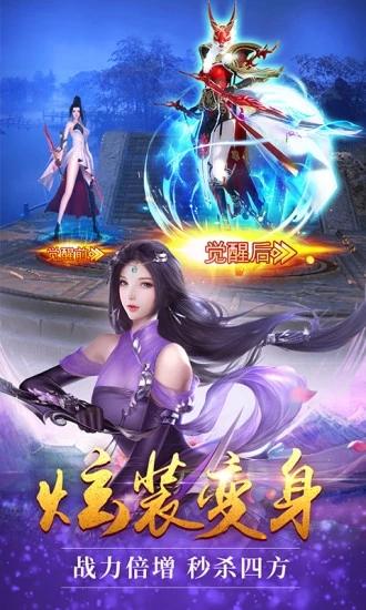 腾讯焚仙令手游官网最新版下载图片1