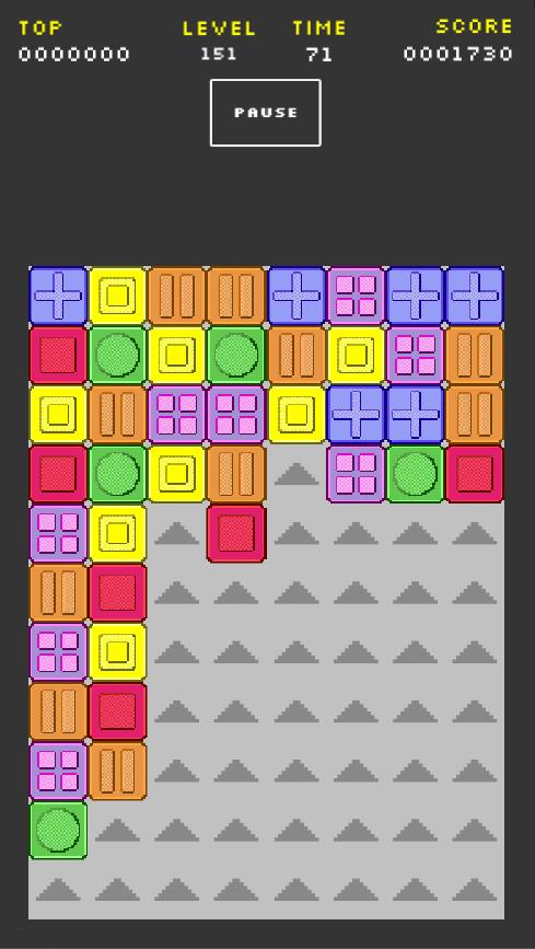 像素消除游戏最新安卓版图片1