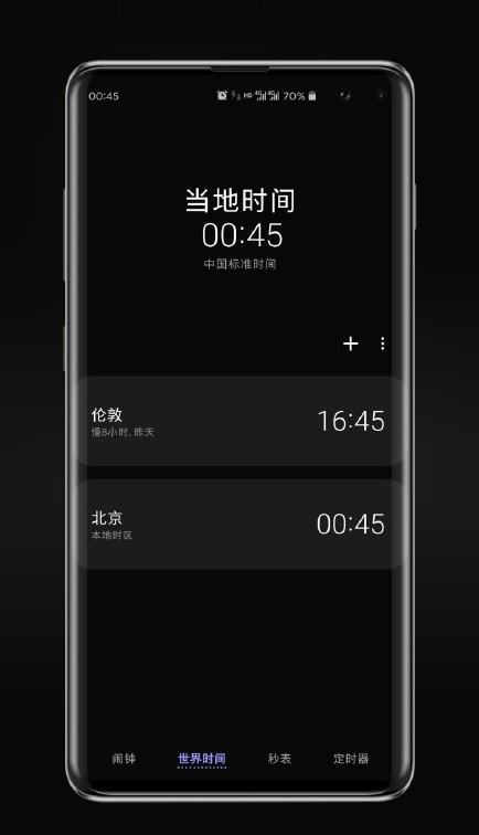 三星One UI 2.0 beta测试版官方入口图1: