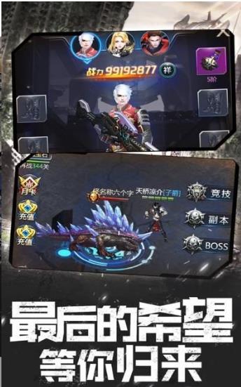废墟黎明手游官方安卓版下载图3:
