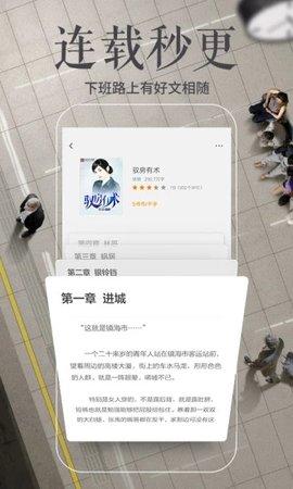 书苑小说官方版app下载安装图1: