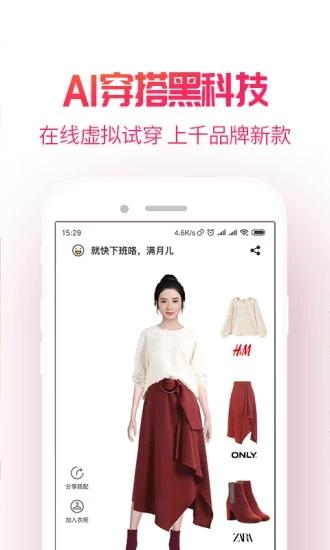 实惠铺官方app下载图1: