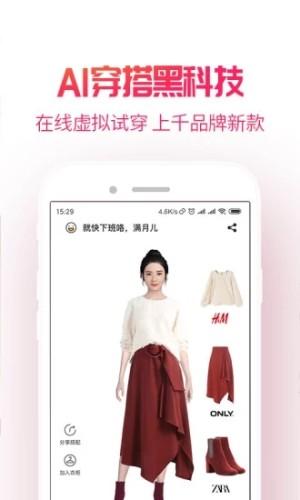 实惠铺app图1