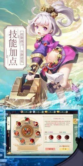 萌仙单机版手游官网版最新下载图片1