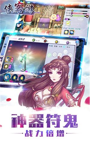 魔法仙踪之侠客游官网最新版游戏下载图1:
