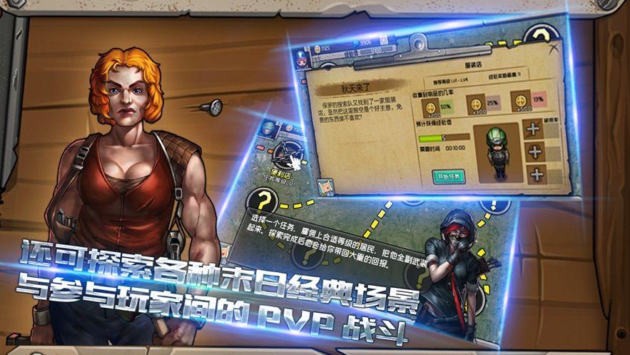 黎明废墟游戏最新安卓版图1: