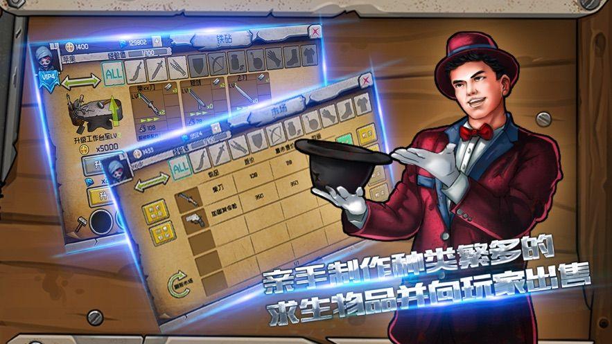 黎明废墟游戏最新安卓版图3: