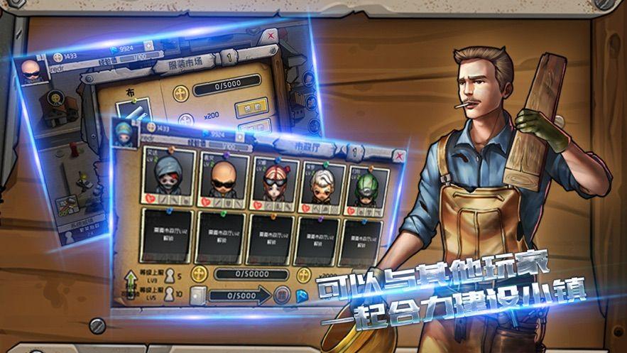 黎明废墟游戏最新安卓版图2: