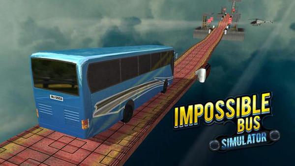 不可能的巴士模拟器游戏最新手机版图2: