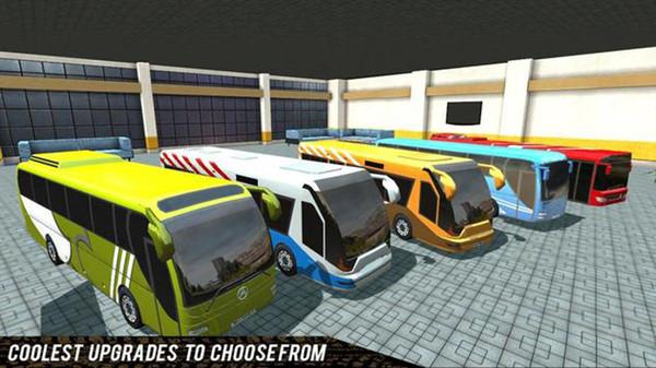 不可能的巴士模拟器游戏最新手机版图3: