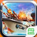 帝国舰队游戏手机版 v5.5.002