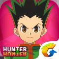 腾讯猎人×猎人手游官方唯一正版下载(HUNTER×HUNTER) v1.3.8