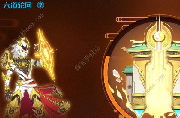 奥拉星手游新版东皇突破打法详解 东皇突破暗改怎么打?[视频][多图]图片1
