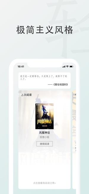 轻书app官方版下载图2: