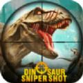 狙击手恐龙射击游戏