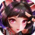 梦幻歌行手游最新官网安卓版 v1.0.2