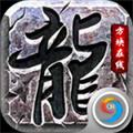 凤栖雷霆官方安卓版下载 v1.0.0