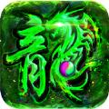 复古高爆版暗黑英雄手游最新官网体验版 v1.0.6