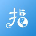 指点地球村app官方下载安装 v1.0