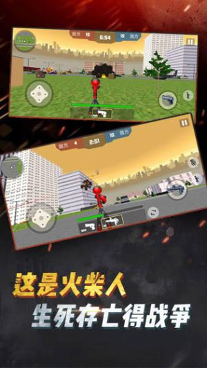 火柴人吃鸡行动官方最新版游戏图片1