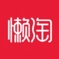 懒淘省钱app官方版下载 v1.0
