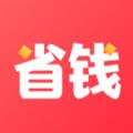新新省钱app官方手机版下载 v1.0