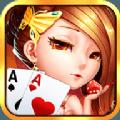 小棉袄视频棋牌游戏官方app下载 v1.0