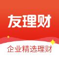 友理财官方app下载安装 v1.0