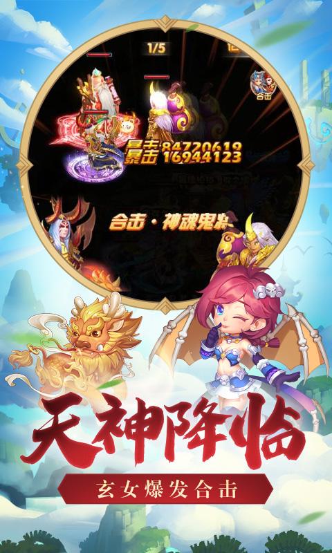 西游��C版官方�W站最新版下�d�D3: