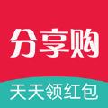 分享购物app官方下载安装 v1.0